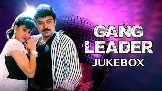 Gang Leader Jukebox || Gang Leader Songs ||  Chiranjeevi, Vijayashanthi || Telugu Songs