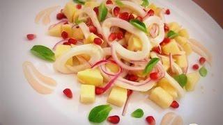 Салат с кальмарами под йогуртовым соусом. Пошаговый рецепт
