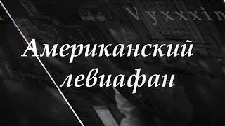 Обзор фильмов #ВЫСОТКА 2016 и ДЕСЯТЬ ШАГОВ К УСПЕХУ 10 трейлер онлайн в хорошем качестве 480