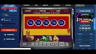 Огромный выигрыш в Казино Вулкан Неон в Бонус игре  Игровой автомат Lucky Hunter