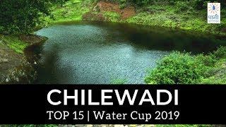 Chilewadi: Top 15 - Water Cup 2019   Fighting Tanker Dependency & Migration   Eng. Subtitles
