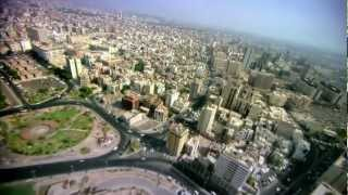 Jeddah City