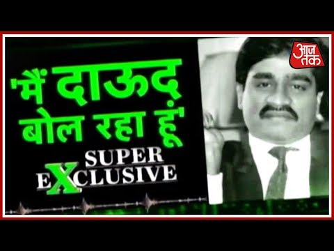 AajTak Super Exclusive | India's Most Wanted Criminal Dawood Ibrahim's Tapes Exposed
