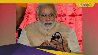 વડાપ્રધાન નરેન્દ્ર મોદીની ઓડિયો કલીપ થઇ વાયરલ? | Mijaaj News