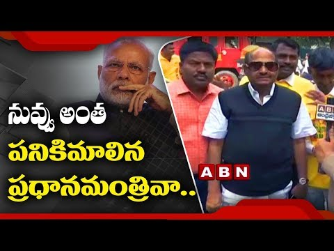 TDP MP JC Diwakar Reddy face to face on Chandrababu Delhi Deeksha | ABN Telugu