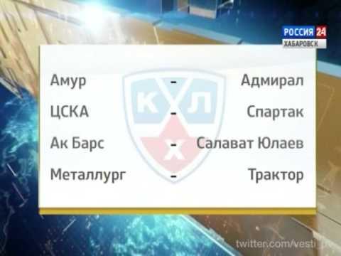 КХЛ представила календарь матчей десятого сезона