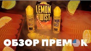 видео Купить Lemon Twist - Pink Punch Lemonade 60 мл. жидкость в Киеве