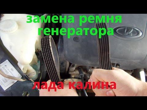 Замена ремня ГРМ и натяжного ролика Лада Калина Lada