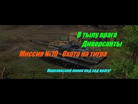 Прохождение Диверсанты: Вьетнам - Часть #1 - На Линии Огня!: Непредвиденные Обстоятельства[1/2]