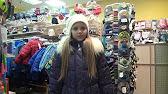 Пальто для девочек LENNE LIISA 17333/1888 ➤ Видеообзор - YouTube