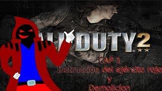 call of duty 2 cap1