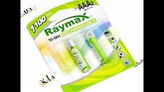 Обзор NiMH аккумуляторов Raymax 1100mah AAA (микропальчик)