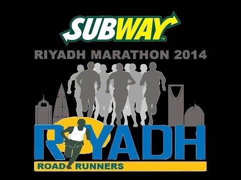 Subway Riyadh Marathon 2014