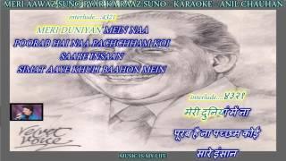 Meri Aawaz Suno Pyar Ka Raaz Suno - karaoke With Scrolling Lyrics Eng. & हिंदी ( For Raghav )