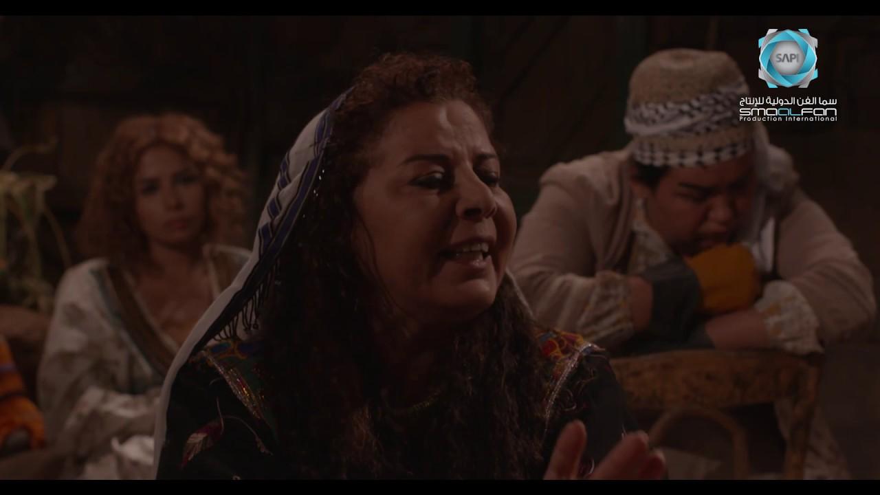 مسلسل وحدن الحلقة 19 التاسعة عشر   سوسن ميخائيل رشا بلال
