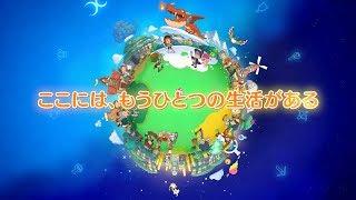 【PV】『ファンタジーライフ オンライン』