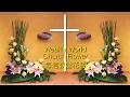 Weekly World Church Flower 每週教堂花藝 W001