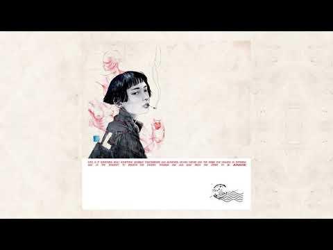Sugiwa - Romantic [FullBeatTape]