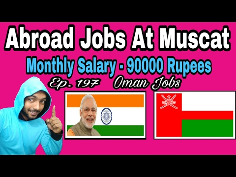 Gulf Jobs At Muscat-Oman, Monthly Salary 80K To 90K,  Apply Soon For Abroad Jobs, Tips In Hindi