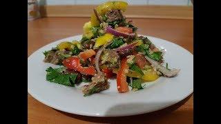 """салат """" Тбилиси """" с фасолью и говядиной"""