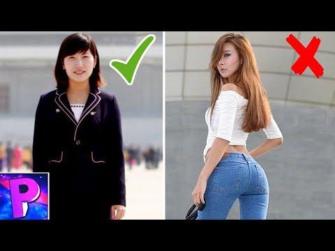Как выглядит корея