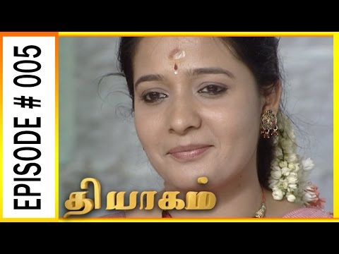 Lets watch the interesting Episode of Thiyagam Tamil Serial. Stay tuned for more at : http://bit.ly/SubscribeVT  Thiyagam is one of the Tamil Serial Telecasted in the late 90's with Kaveri in the lead role. This is one among the serial which created a wide spectrum of viewers  For more updates,  You can also find our shows at : http://bit.ly/YuppTVVisionTime  Subscribe us on:  https://www.youtube.com/user/VisionTimeThamizh  Like Us on:  https://www.facebook.com/visiontimeindia Lets watch the interesting Episode of Thiyagam Tamil Serial. Stay tuned for more at : http://bit.ly/SubscribeVT  Thiyagam is one of the Tamil Serial Telecasted in the late 90's with Kaveri in the lead role. This is one among the serial which created a wide spectrum of viewers  For more updates,  You can also find our shows at : http://bit.ly/YuppTVVisionTime  Subscribe us on:  https://www.youtube.com/user/VisionTimeThamizh  Like Us on:  https://www.facebook.com/visiontimeindia