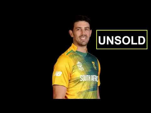 IPL 2017 AUCTION   TOP 10 BIGGEST UNSOLD PLAYERS