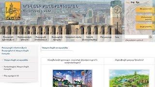 Երևան․ ներդրումային ծրագրեր, որ թղթի վրա են