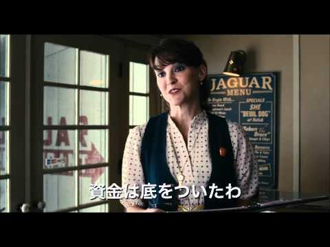 映画『幸せへのキセキ』予告編