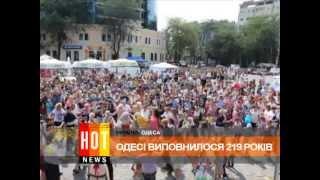 видео Важно Россия и ЕС обсуждают утилизационный сбор