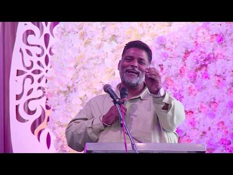 Shri Pappu Yadav ji speech in International Yadav Business Submit 2017