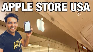 Apple Store In USA | IPhone 11 Pro Max Cost | Apple Watch | MacBook Pro Cost