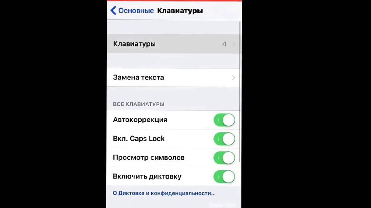 Как сделать смайлики на iphone фото 983