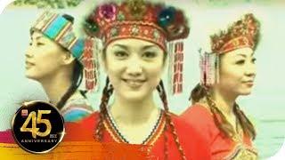 Gambar cover 风采姐妹Summer Grace - 高山青