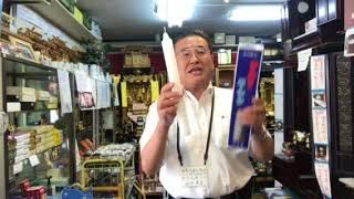 熊本 仏壇店 大きな長時間燃えるローソク 停電 寺院用 お祭 停電 thumbnail