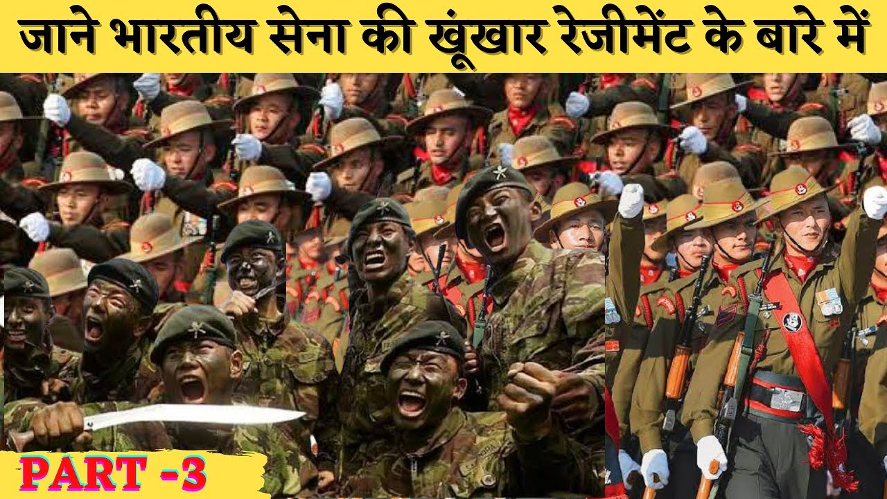 जाने Indian Army की Regiments और उनके Motto and War Cry बारे में (Part - 3) |  Indian army regiment