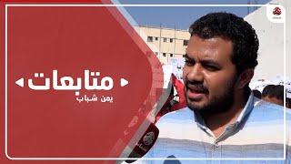 1300 أسرة من نازحي الحديدة بتعز تطالب استهدافها ضمن برامج الإغاثة