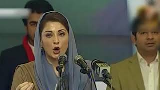 Maryam Nawaz addresses to social convention