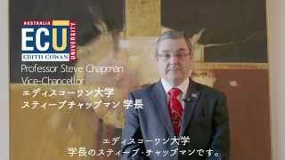 【東京都市大学】オーストラリアプログラム(TAP) 紹介動画