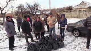 Помощь жертвам войны на Донбассе : вернуться в пос. Веселый с большей помощью
