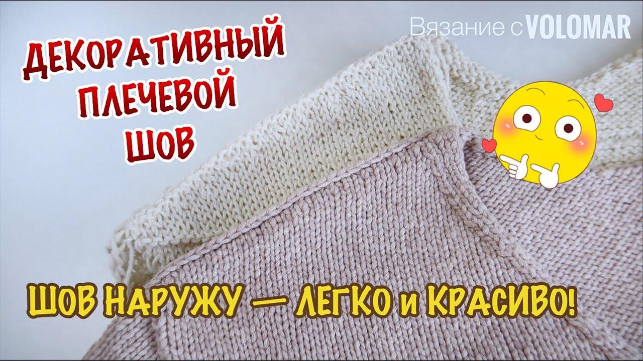 СУПЕРШОВ! // ЛЕГКО И КРАСИВО!