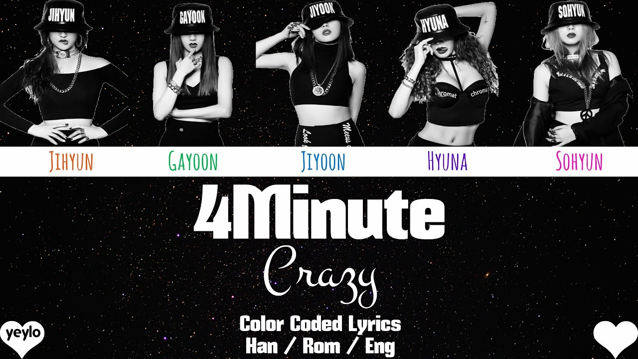 4minute crazy color coded hanromeng lyrics 4minute crazy color coded hanromeng lyrics by yeylo stopboris Gallery