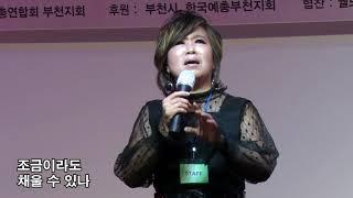 초대가수 정지연 - 빈 가슴 (KBS TV 일일연속극 …