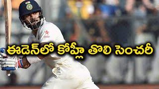 IND vs SL 1st Test Day 5 : Kohli