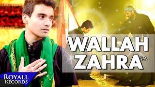 Ali Jee   Wallah Zahra (English)   2018 / 1440