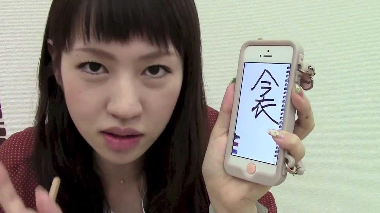 漢字 を 調べる アプリ