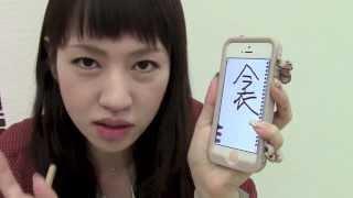 読めない漢字も、調べられるアプリ「手書き辞書検索」