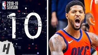NBA Top 10 Plays of the Night | January 19, 2019