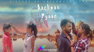 Bachpan Ka Pyaar(official video)Badshah,Sahdev Dirdo,Aastha Gill,Rico