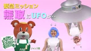 熊取町観光PR動画です。 熊取町HP http://www.town.kumatori.lg.jp/ ...